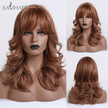 EASIHAIR Brown Medium Length Wave Wigs with Bangs Synthetic Wigs for Black Women High Density Cosplay Wigs Heat Resistant