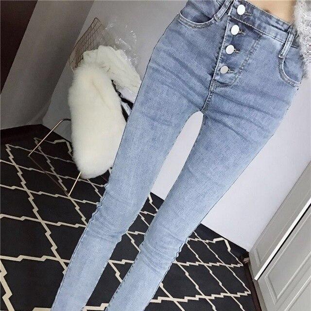 Фото узкие эластичные обтягивающие джинсы для женщин обтягивающие цена