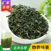 China High Moutains HuangShan MaoFeng tea 250g AAA Chinese  Natural Organic Green tea Huang Shang Mao Feng YunWu tea