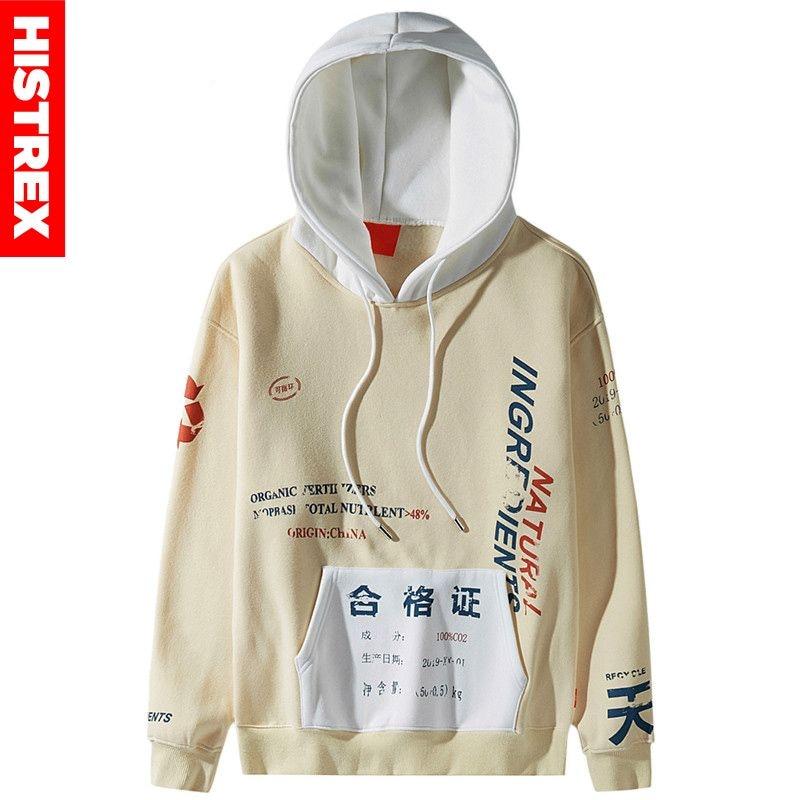 Los hombres Streetwear Hip Hop Sudadera con capucha sudadera Kanji Graffiti estampado Vintage bloque de Color Harajuku 2019 invierno Sudadera con capucha Jersey de algodón