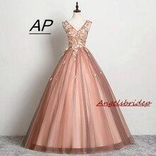 Ball-Gown Quinceanera-Dresses Sweet 16-Dress Flowers Anos Tulle Princess V-Neck Vestidos-De-15