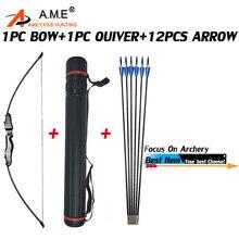 цена на 30/40lbs Archery 51