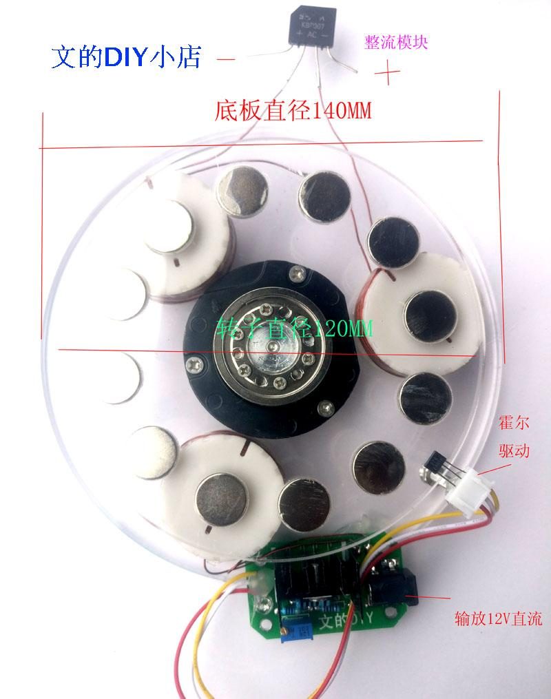 Brushless Motor Hall Motor Single Coil Ironless Disk Generator High Speed Motor