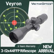 Vector Optics Veyron FFP 3-12x44 Ultra Compact Riflescope Air Rifle Scope First Focal Plane 1/10 MIL .223 7.62 AR15 Air Gun