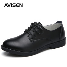 Fashion Women Small Leather Shoes Woman Autumn Student Soft Bottom Flat Shoes Solid Color Lace-Up Non-Slip Casual Brogues Shoes 2018 new soft bottom lace up women s shoes breathable net surface student sport shoes ladies causal shoes small wihte shoes
