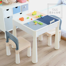 Multifunctional Wooden Table For Children To Develop Small and Medium-sized Granule Building Blocks Assembly Toys