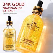 Suero facial de oro de 24k, crema hidratante de ácido hialurónico, blanqueador, Cremas de día, antienvejecimiento, antiarrugas, acné, TSLM1