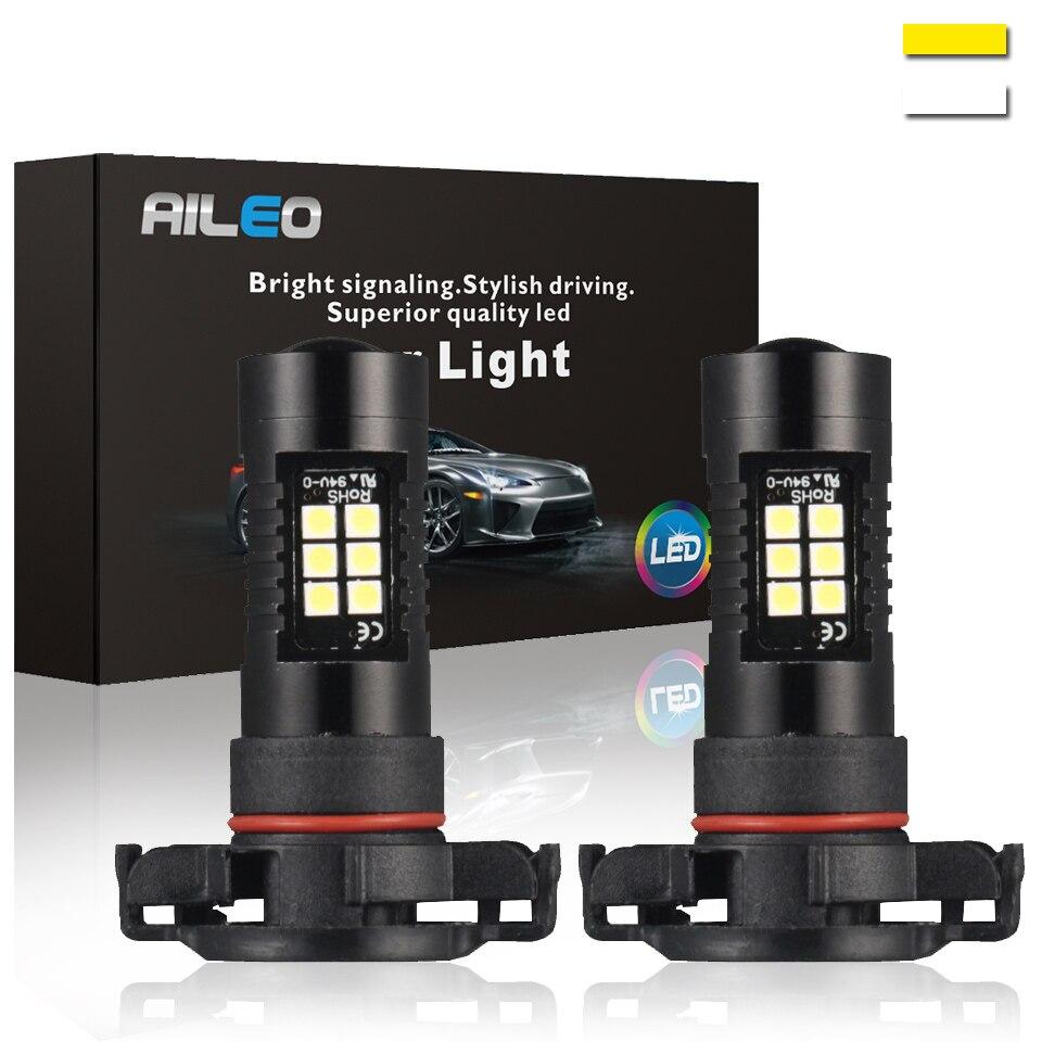 AILEO 2pcs PS24W Led Bulb 5202 Led Bulb P13W PSX26W SMD Lights 1200LM 6000K 12V White Driving Running Car Lamp Auto Light Bulbs(China)
