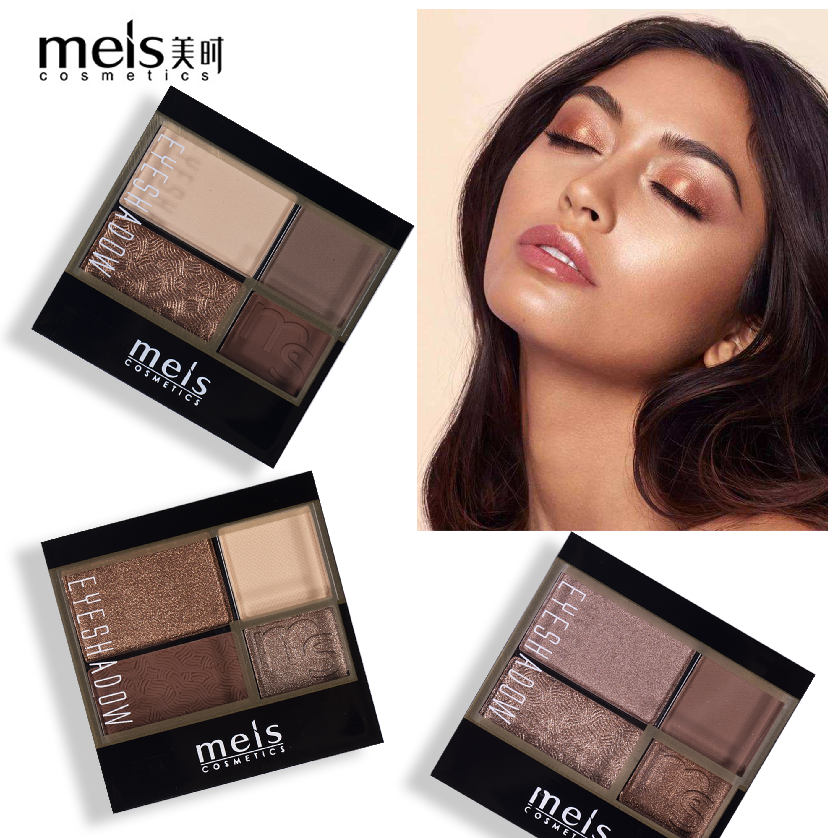 MEIS New Arrival Charming Eyeshadow 4 Color Eye shadow Palette Make up Palette Shimmer Pigmented EyeShadow Powder Fashion Color
