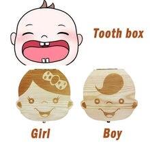 Crianças de madeira do bebê dente caixa armazenamento inglês/espanhol/francês/russo/italiano dentes umbilical lanugo organizador presente lembranças salvar