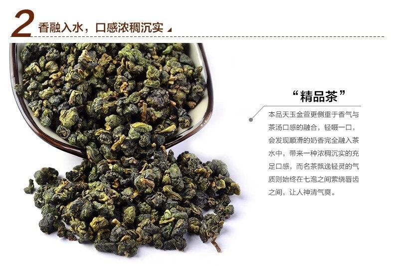 2020 year Taiwan Jin Xuan Milk Fragrance Oolong Tea  Organic green tea Milk Oolong Tea 1