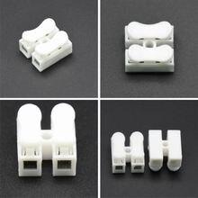 30 шт 50 100 в упаковке 2 контакта электрические кабельные разъемы