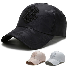 Unisex casual  Baseball Cap Sports snap back White Cap embroidery soft cotton Summer Streetwear Hat Caps for Man Trucker Hat
