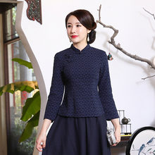 Chinese Style Long Sleeve Cotton Blouse Navy Blue Chinese Shirts Retro Qiapo Tops Female Elegant Classic Chinese Clothes(China)