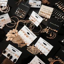 12 par zestaw kolczyki damskie zestaw kolczyki dla kobiet moda artystyczna biżuteria Vintage geometryczne kryształowe kolczyki 2020 tanie tanio Ze stopu miedzi CN (pochodzenie) Stadniny kolczyki GEOMETRIC Kobiety BOHEMIA Metal Stud Earrings Push-powrotem Geometric Earrings