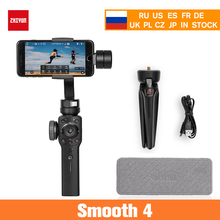 Zhiyun Smooth-Q Smooth Q Handheld Gimbal Stabilizer for Smartphone IPhone 7 6s Plus S7 S6 S5 Wireless Control Vertical Shooting zhiyun smooth 2 smooth ii 3 axis brushless handheld gimbal stabilizer for iphone 6s 7 smartphone handheld gimbal z1 smooth 2 ii