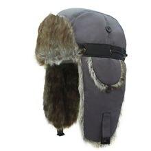 Зимние теплые наушники толстая шапка бомбер мужская охотничий