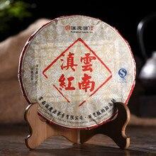 Yunnan Old Tree Black Chinese Tea Dianhong Feng Qing Dian Hong Cake 357g