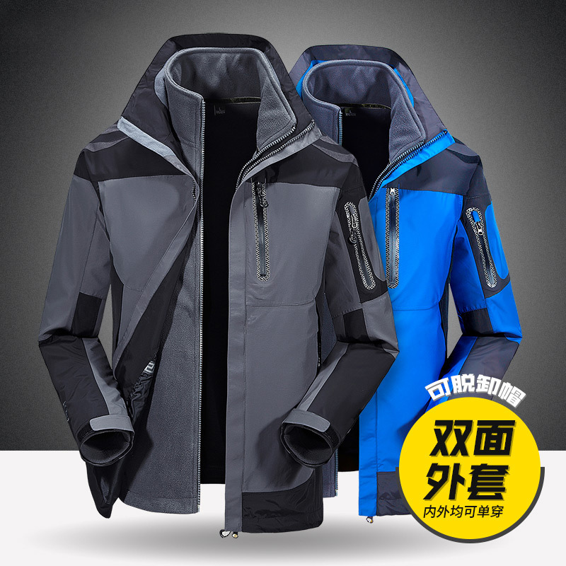 Ski Winter Snowboard Jacket Hoodie Snowsuit Men Snowboard Jacket Snowboarding Jackets Kayak Ceketler Snowboarding Supply BI50SJ