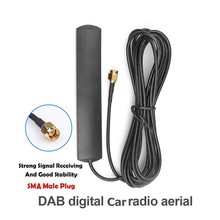 SMA DAB антенна, усилитель воздуха 3 м кабель LTE 3G 4G GSM внутренняя связь ROSCA адаптер 900/1800/2100 МГц 3DBI 3-5 В
