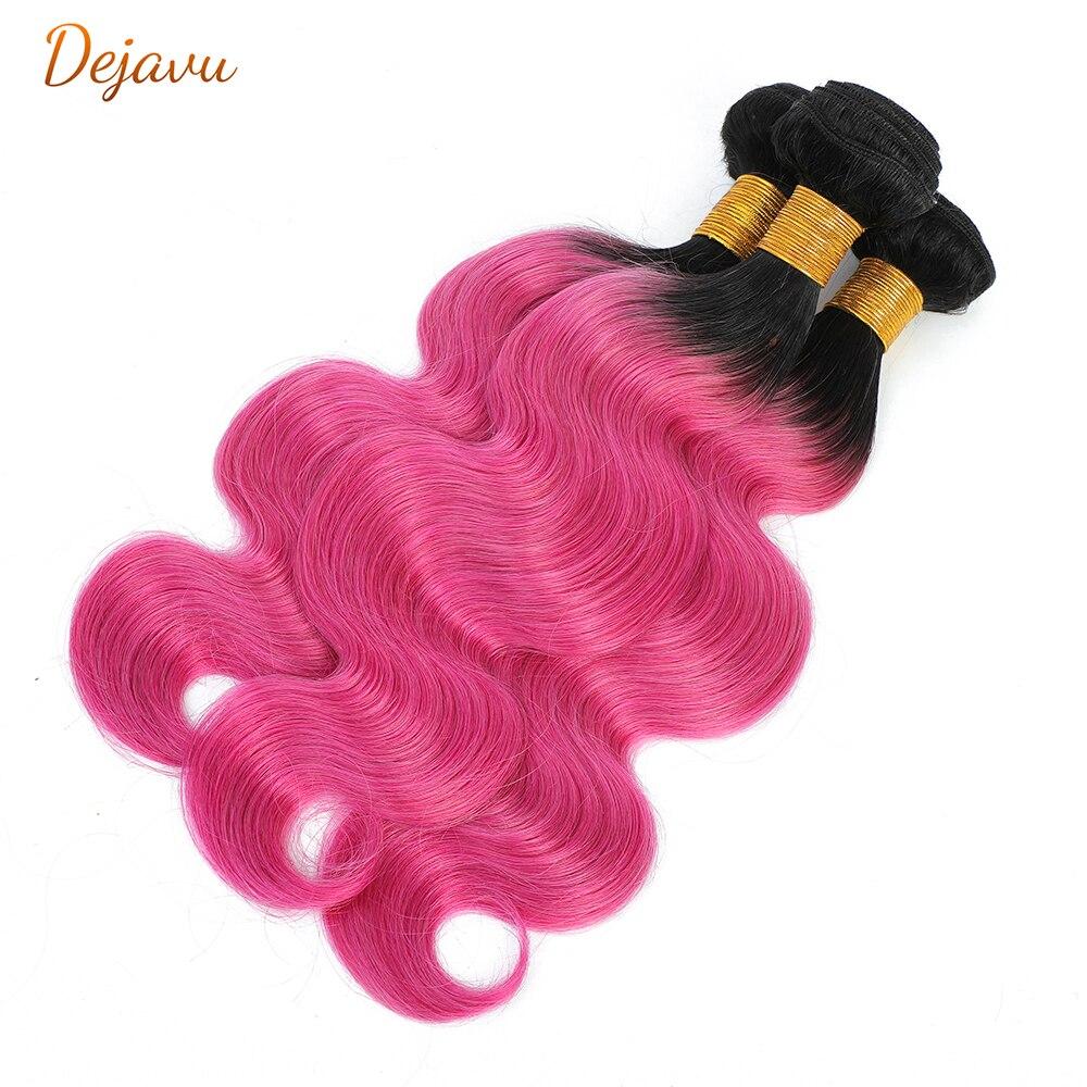 Пряди человеческих волос Dejavu с эффектом омбре, 1/3/4 шт., предварительно окрашенные бразильские волосы 1B розового цвета с темными корнями, пря...