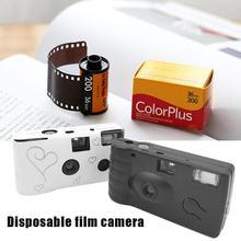 Retro 36 Photos 35mm Disposable Film Camera Manual Fool Opti