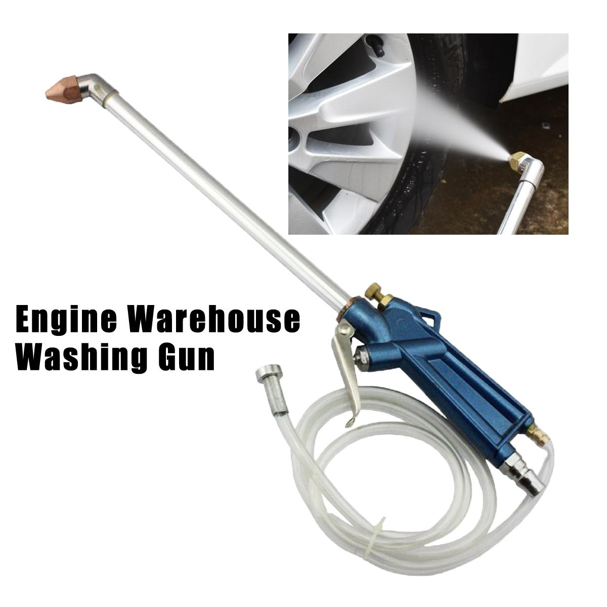 Car Engine Warehouse Air Pressure Cleaner Washing Guns Sprayer Dust Oil Clean Tool Washer Sprayer Dust Tool For Car Washer