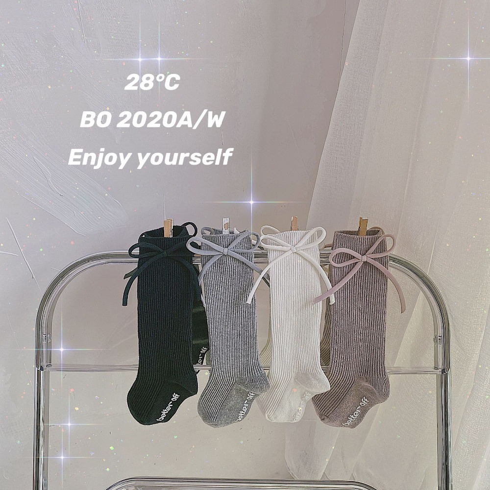 20381237687_1752805152