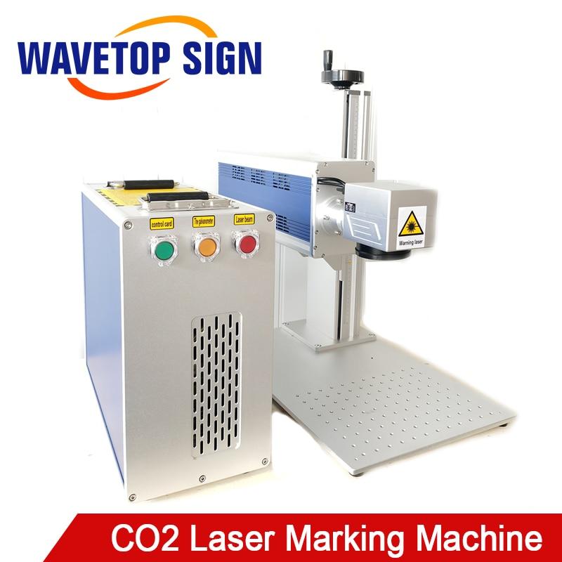 20W 30W CO2 Laser Mark Machine 1sets+JCZ Software2.14.10 + Lens110*110mm + CO2 Galvanometer 1sets Sport 10/12mm Digital Signal