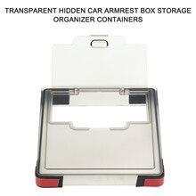 Авто Стайлинг ящик для хранения в подлокотнике автомобиля Органайзер контейнеры прозрачный скрытый держатель коробка Замена для Tesla модель 3