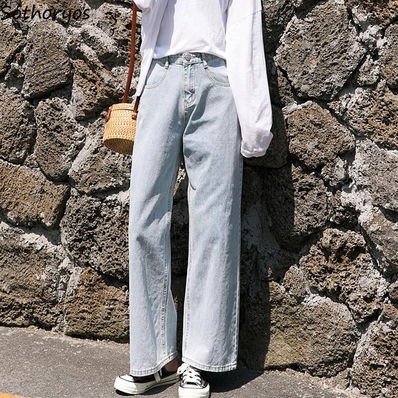Wide Leg Jeans Women Retro Elegant High Waist Denim Solid Simple Loose 2XL All-match Chic Pockets Harajuku Kpop Daily Streetwear