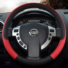 Protector para volante de coche, accesorios para Nissan qashqai j10 Almera n16 tiida march