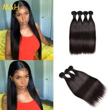 M&H Silky Straight Brazilian Hair Weave Bundles 100% Remy Human Hair Bundles 1/2Pieces Natural Color