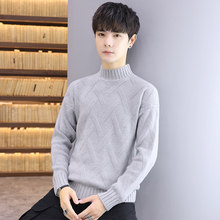 sweater 2020 Korean version of the autumn new cardigan male Korean version of the slim handsome youth casual knitted sweater(China)