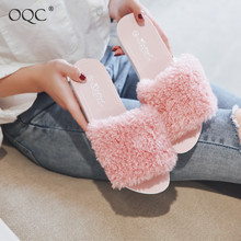 Купить с кэшбэком OQC Women Winter Slippers Soft Warm Cotton Slippers Big Size Home Slippers Plush Women Indoor Warm Fluffy Cotton Flats Shoes D30