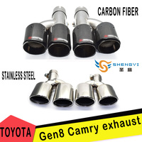 1 pair carbon fiber stainless steel shape h 1 to 2 car modified exhaust pipe muffler tip tailpipe fit 2018 TOYOTA Gen8 Camry