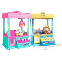 Детская музыкальная конфетная захватывающая монетная игра мини-кукла машина кляп игрушка лучший подарок для ребенка игрушка захватывающая машина