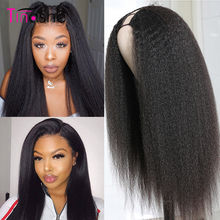 U 부품 가발 스트레이트 헤어 가발 인간의 머리 브라질 스트레이트 인간의 머리 가발 흑인 여성을위한 스트레이트 가발 레미 U 부품 가발 Tinashe