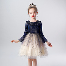 Royal Blue Tulle Shimmer and Shine Long Sleeve Tutu Dress New Years Eve Elegant Girls Party Princess Costume