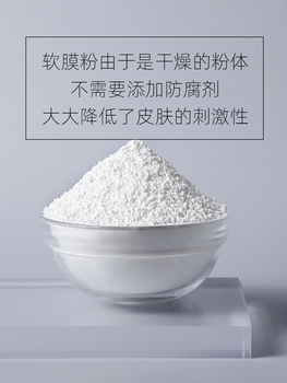 1000g Collagen Mask Powder Modeling Peel Off Powder Replenishment Moisturizing Pulling Compact Wrinkle Resistant Beauty Salon