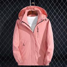 2019 Brand Jacket Spring Autumn Women Long Jacket Female Casual Pink Coat Bomber Jacket Basic Outwear Loose Wind Coats clothes цена и фото