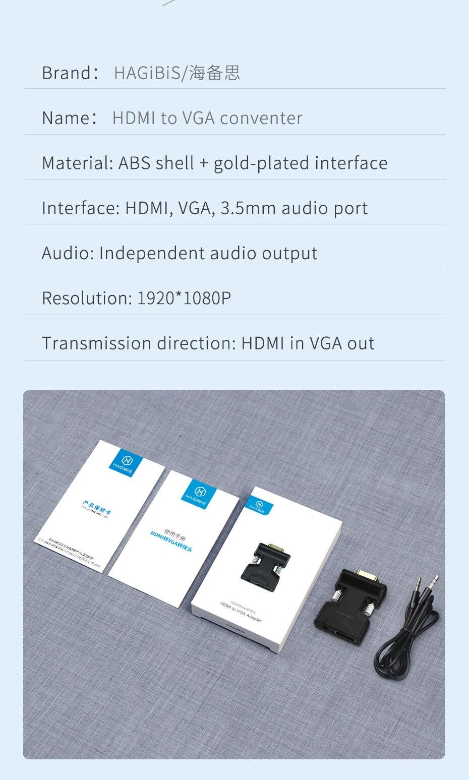 HDMI转VGA转换头_12
