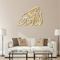 Arabic Calligraphy 3D Acrylic Mirror Wall Sticker Islamic Home Decor