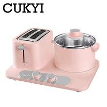 Электрический тостер для хлеба, печь для выпечки, мини мультиварка, сэндвич-печь, яичный котел, пароварка, омлет, сковорода, машина для завтрака