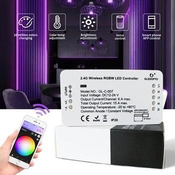 زيجبي Zll المنزل الذكي LED قطاع rgbww تحكم DC12V-24V زيجبي 3.0 التحكم في الهاتف متوافق مع صدى زائد الذكية