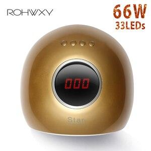 Гель-лампа для ногтей ROHWXY Star5, 66 Вт, УФ-сушилка, ЖК-дисплей, лампа для сушки гель-лака, сушка для сушки всех ногтей, лампа для маникюра, инструме...