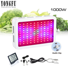 1000W 100Leds High Power Double Chip Full Spectrum LED Grow Light For Indoor Plants Grow and VEG Flower Phrase Very High Yield