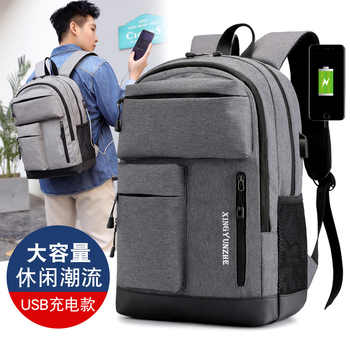 Anti-theft Bag Men Laptop Rucksack Travel Backpack Women Large Capacity Business USB Charge College Student School Shoulder Bags - DISCOUNT ITEM  29 OFF Luggage & Bags