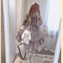 Fashion Women Sweet Lovly Lolita Clothes Kawaii Dress Cute Japanese Lolita Style Ruffle Dress Vintage Puff Sleeve Sweet Lavender