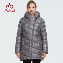 manteau vêtement haute claire